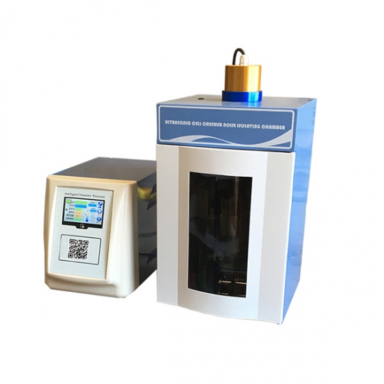 Lab LCD Display Ultrasonic Cell Disruptor Used For Emulsion,Separation, Homogenization Cup-Form Ultrasonic