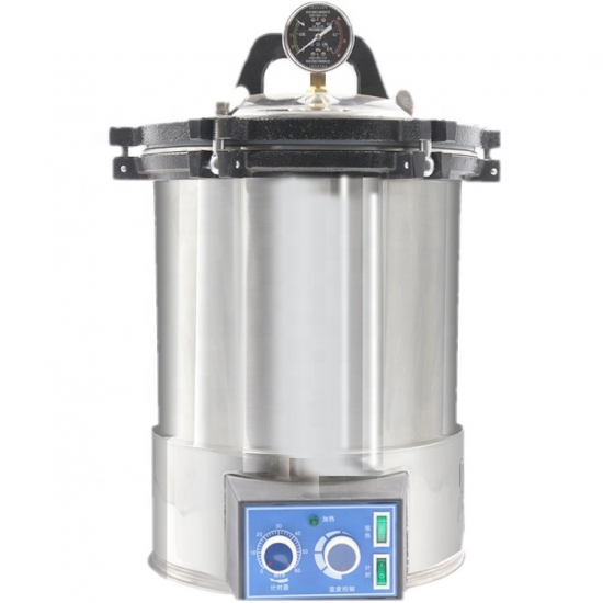 Portable vertical infrared Autoclave